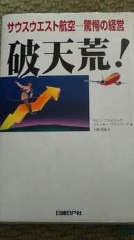 KIMG0281.JPG